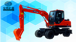 机动灵活、工作多样-宝鼎挖掘机厂家推荐型号BD80W-9小型轮式挖掘机