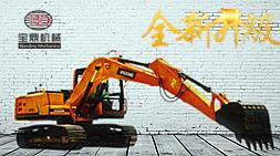 时刻与时俱进宝鼎挖掘机厂家热销机型BD150挖掘机简介