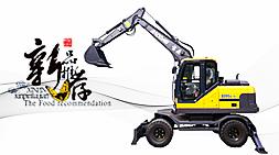灵活高效宝鼎BD95W-9A多功能轮式挖掘机批量上市-宝鼎挖掘机厂家
