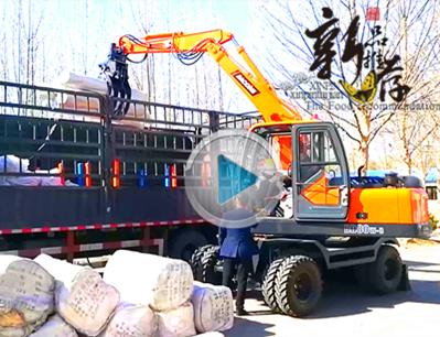 宝鼎多功能轮式抓包机实地工况测试视频
