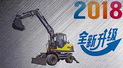 宝鼎四驱多功能轮式挖掘机抓木机BD95W-9A:当下客户快速赚钱机械设备