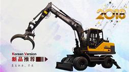 宝鼎BD95W-9A型轮式抓木机上市受到持续关注顺利交接老款车型产品竞争提升