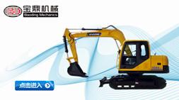 宝鼎小型挖掘机推荐产品BD80型号省油高效-宝鼎挖掘机厂家