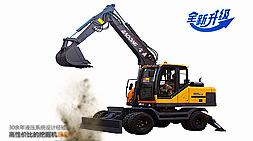 宝鼎厂家新品介绍95-9A多功能轮式挖掘机一机多能高效回报