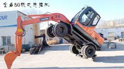 宝鼎80轮式挖掘机研发趋势面向全国市场