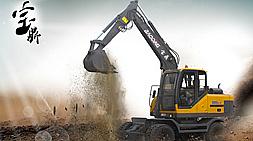 黄金3月买轮式挖掘机,推荐型号BD95W-9A新款多功能轮式挖掘机