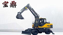 金秋9月宝鼎BD95W-9A多功能轮式挖掘机现货供应优惠销售月