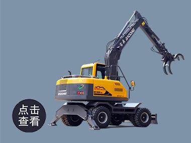 抓木机-宝鼎轮式抓木机系列产品介绍-多功能轮式挖掘机