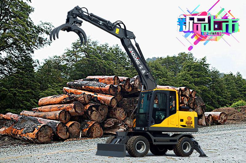 95抓木机系列新型号-宝鼎BD95W-9H轮式抓木机上市热销中