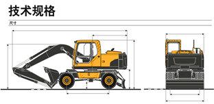 宝鼎BD95W-9B轮式抓木机性能参数展示介绍