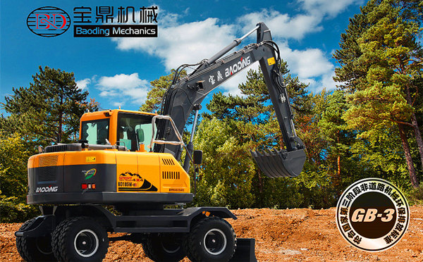 当下轮式挖掘机市场竞争新势力-宝鼎105重载轮式挖掘机型号
