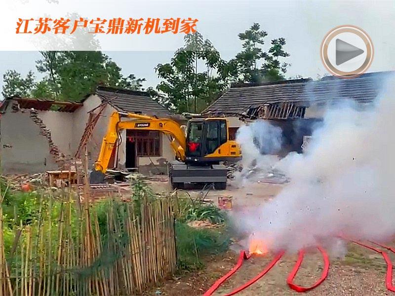 江苏轮式挖掘机销售客户宝鼎80液压行走轮式挖掘机