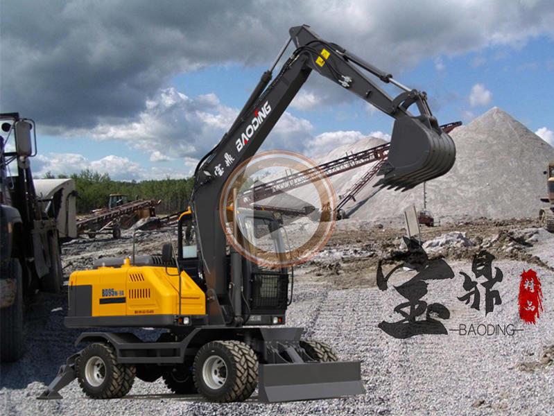 小型宝鼎95轮式挖掘机工作视频