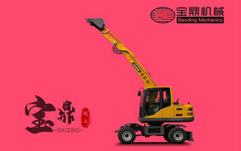 BAODING轮胎式挖掘机BD80型号-宝鼎轮胎式挖掘机