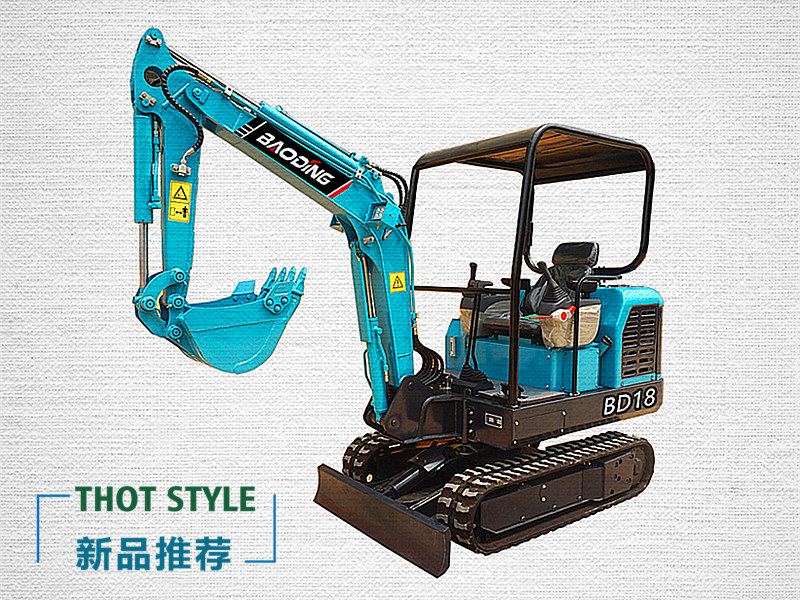 宝鼎BD18微型挖掘机