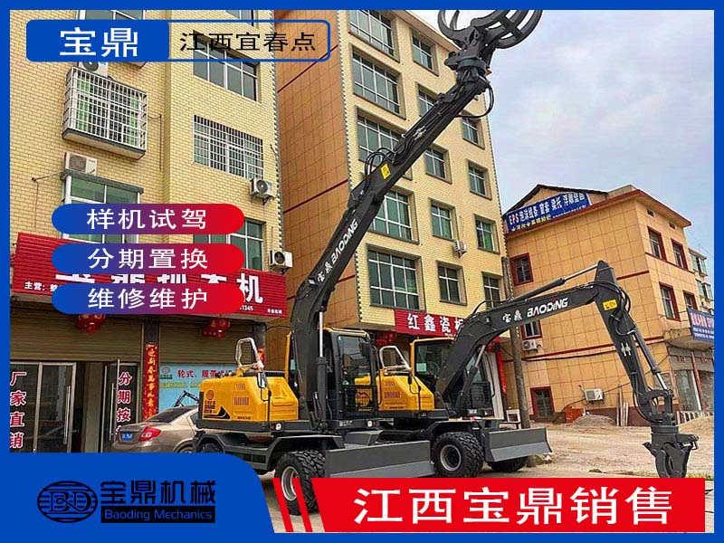 江西宝鼎挖掘机抓木机销售点