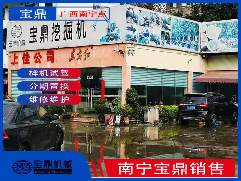 广西南宁挖掘机抓木机销售点
